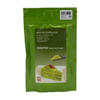 Green Tea Powder, Matcha, 200g
