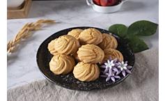 Gluten Free Muffin Mix - Cookies